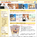 アーキプロジェクト株式会社