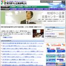 東京都中小企業振興公社ホームページ