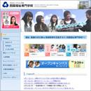 四国福祉専門学校
